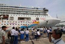 【ニュース】「スーパースター ヴァーゴ」が2017年7月から日本発着クルーズ開始!お得なキャンペーンも目白押し